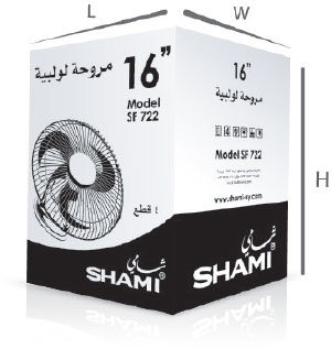 Cycle-16 from SHAMI packaging